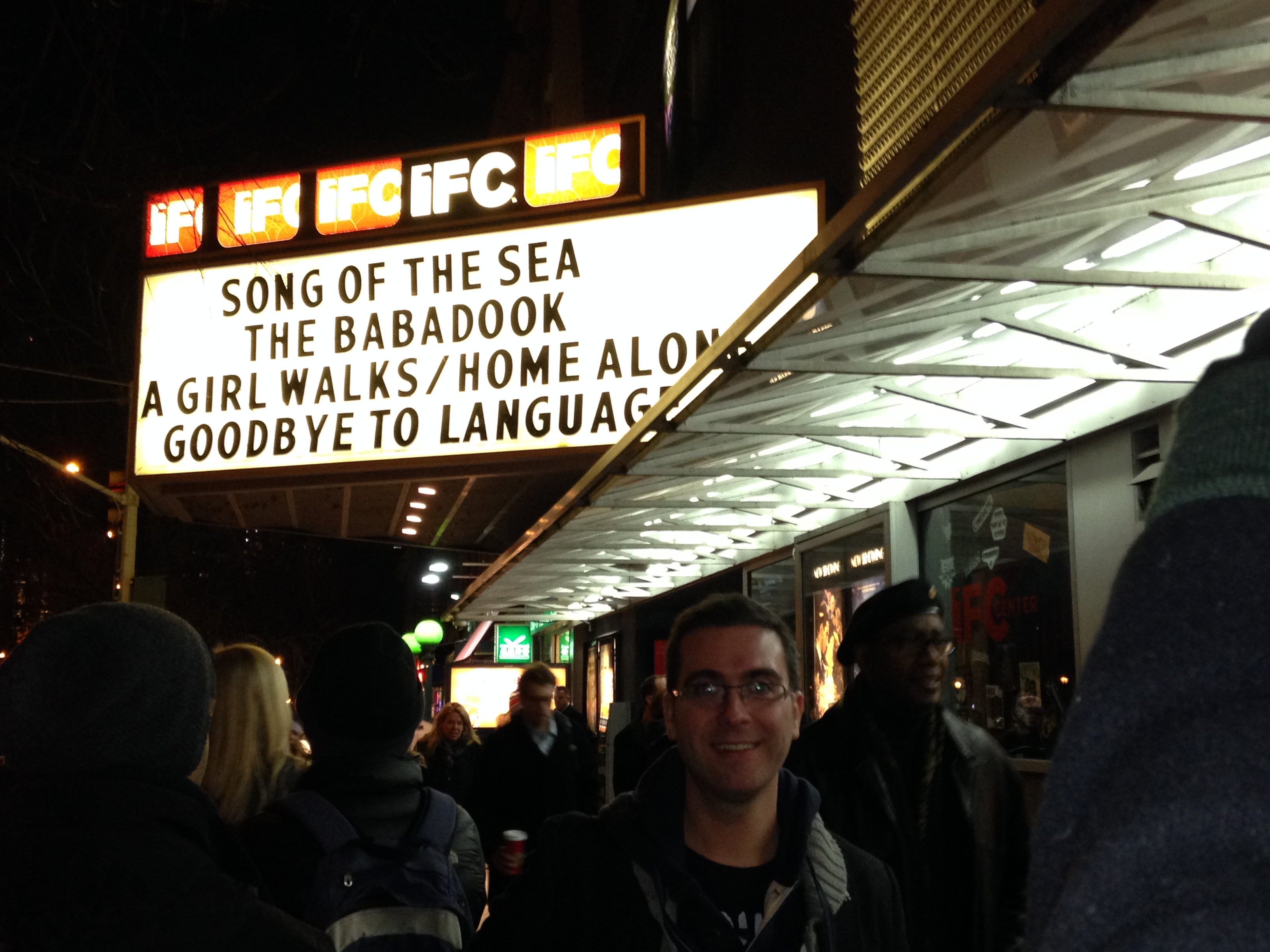 13_IFCSongMarquee